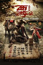 Journey To The West: Demon Chapter - VOSTFR HDLight 720p