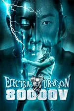 Electric Dragon 80 000 V - VOSTFR DVDRiP