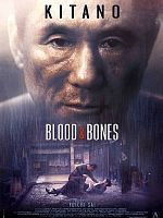 Blood and bones - VOSTFR DVDRiP