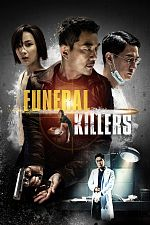 Funeral Killers - FRENCH BDRip