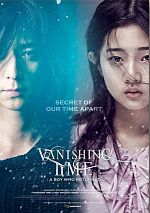 Vanishing Time: A Boy Who Returned - VOSTFR HDLight 1080p