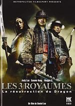Les 3 Royaumes - La Résurrection du Dragon - FRENCH DVDRiP
