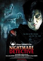 Nightmare Detective - VOSTFR HDLight 1080p