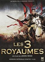Les 3 royaumes - FRENCH DVDRiP