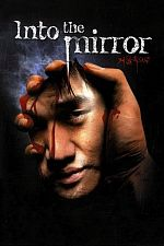 Into the mirror - FRENCH DVDRiP