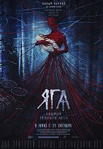 Baba Yaga: Terror of the Dark Forest - VOSTFR