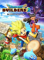 Dragon Quest Builders 2  - PC DVD