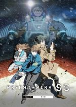 Psycho Pass : Sinners of the System Case 1 – Crime et Châtiment - FRENCH BDRip