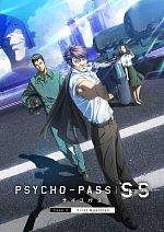 Psycho-Pass: Sinner of the System Case 2 : Le premier gardien - FRENCH BDRip