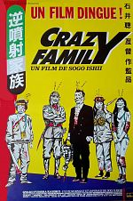 The Crazy Family - VOSTFR WEB-DL 720p
