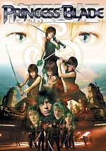 The Princess Blade - FRENCH DVDRiP