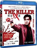 The Killer - MULTI VFF HDLight 1080p