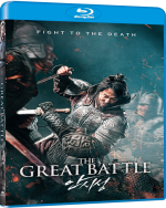 The Great Battle - FRENCH HDLight 720p