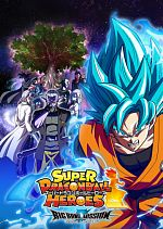 Super Dragon Ball Heroes : Big Bang Mission