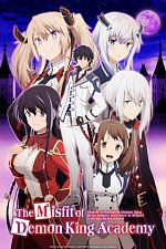 The Misfit of Demon King Academy - Saison 01 VOSTFR 1080p