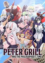 Peter Grill and the Philosopher's Time - Saison 1 VOSTFR 720p