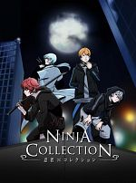 Ninja Collection - Saison 01 VOSTFR 1080p