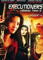 The Heroic Trio 2 : Executioners - VOSTFR DVDRiP