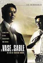 Le Vase de sable - VOSTFR HDLight 720p