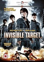 Invisible Target - MULTI HDLight 720p