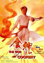 The God of cookery - VOSTFR WEBRip