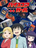High Score Girl - Saison 01 MULTi 1080p