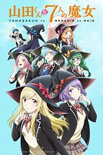 Yamada-kun and the Seven Witches - FRENCH 1080p