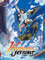 Kandagawa Jet Girls - PC DVD