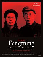 Fengming, Chronique d'une femme chinoise - VOSTFR DVDRiP