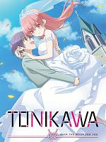 TONIKAWA : Over The Moon For You - Saison 01 FRENCH 1080p