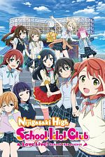 Love Live! Nijigasaki High School Idol Club - Saison 01 VOSTFR 1080p
