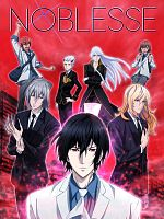 Noblesse - Saison 01 FRENCH 720p