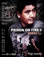 Prison on fire II - VOSTFR DVDRiP