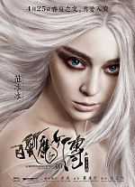 The White Haired Witch of Lunar Kingdom - VOSTFR HDLight 720p