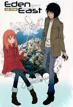 Eden of the East - Saison 01 FRENCH