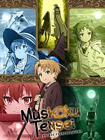 Mushoku Tensei : Jobless Reincarnation - Saison 01 MULTi 1080p