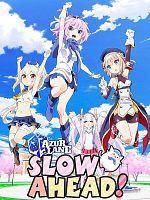 Azur Larne : Slow Ahead