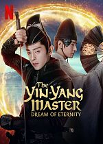 The Yin-Yang Master: Dream of Eternity - VOSTFR HDRip