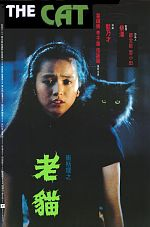 The Cat - VOSTFR DVDRiP