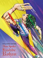 Thus Spoke Kishibe Rohan - Saison 01 MULTi 1080p