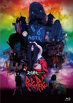 Rokuroku The Promise Of The Witch - VOSTFR WEB-DL