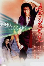 King of Beggars - VOSTFR HDLight 1080p