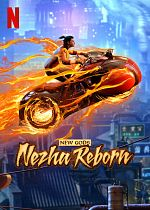 New Gods: Nezha Reborn - FRENCH HDRip