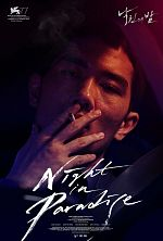 Night in Paradise - VOSTFR HDLight 1080p