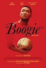 Boogie - FRENCH HDRip