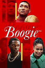 Boogie - FRENCH BDRip