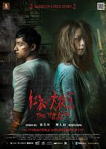 The Tag-Along Devil Fish - VOSTFR HDLight 1080p