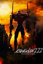 Evangelion : 2.0 You Can (Not) Advance - FRENCH HDRip