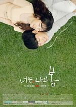 You Are My Spring - Saison 01 VOSTFR 10810p