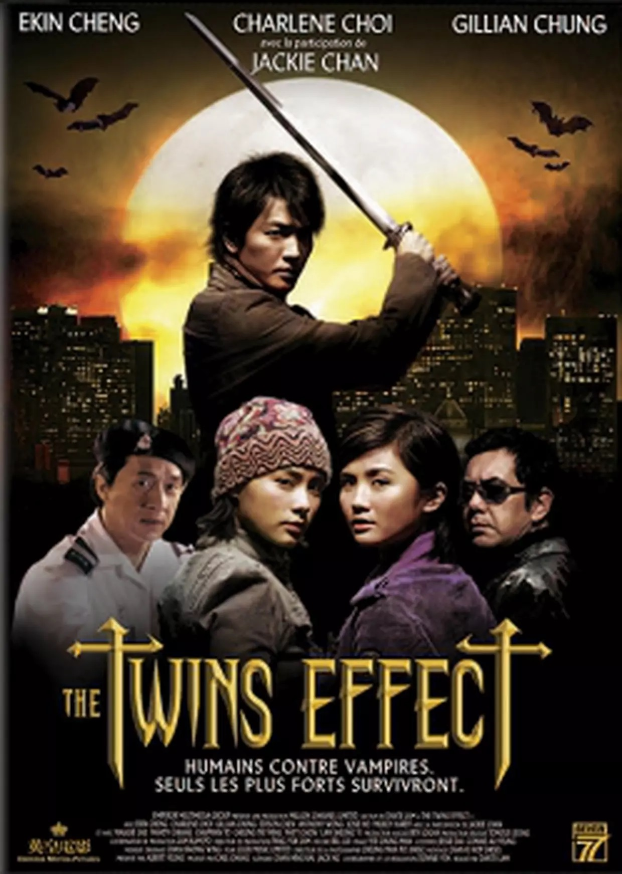 The Twins Effect